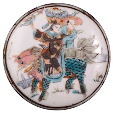 Chinese Porcelain Polychrome Paste Box Chi lin and Immortal late 19th century