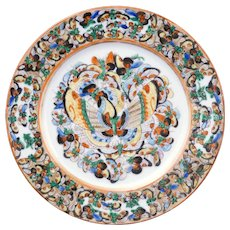 Chinese export thousand-butterfly design porcelain plate late 19th century