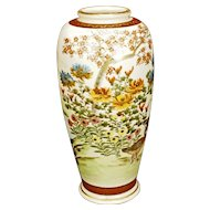Vintage Occupied Japan Satsuma Vase with Geese c 1947