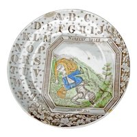 Victorian Transferware Child's ABC Plate of Jack and Jill Late 19th Century