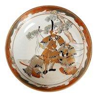 Japanese Kutani Samurai Ceramic Bowl Early 20th Century