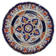 English Mason's Transferware Ironstone Plate Imari Colors 19th Century