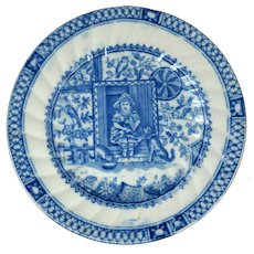 Allerton Staffordshire Transferware Aesthetic Movement Little Mae Child's Plate 19th century