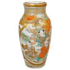 Small Japanese Children Playing Satsuma Vase Meiji Period