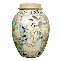 Japanese Satsuma Jar Beauties in the Garden Early 20th C