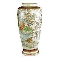 Mid Century Japanese Satsuma Cherry Blossom Vase Circa 1950