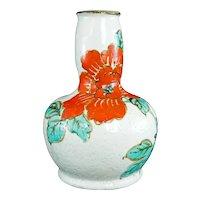 Mid Century Japanese Studio Peony Vase