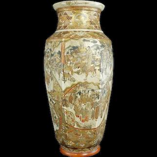 """Large 14 1/2"""" Japanese Meiji Satsuma Vase with Gilt Court Paintings"""