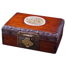 Chinese rosewood with jade card box circa 1900