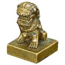 Vintage Chinese bronze foo lion chop with Zhuanshu script early 20th century