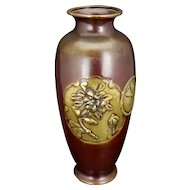 Japanese bronze vase with embossed mum and butterfly early 20th century