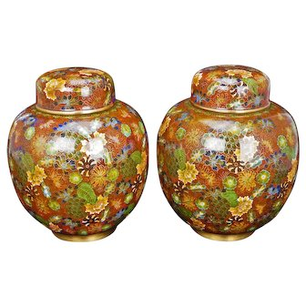Pair of Vintage Chinese Lidded Cloisonné Ginger Jars Republic Era