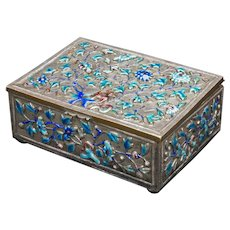 Chinese Enameled Metal Box Republic Period Circa 1930