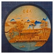 Vintage Framed Republic Period Chinese Carved Cork Picture