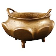 Chinese brass incense burner with molded Ming Xuande reign mark early 20th century