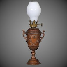 Cast Metal Oil Lamp and its Glass Shade