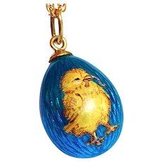 Faberge Antique Russian Painted Guilloche Enamel Egg