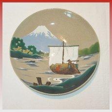 Vintage Mt. Fuji Glazed Decorative Bowl