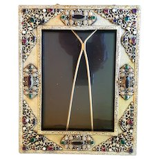 Rare Jeweled E & J B Empire Art Gold 8x10 Picture Frame w/ Glass Vanity