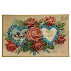 Embossed Roses With Hebrew New Year Greeting