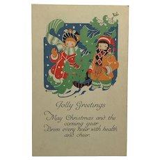 Art Deco Christmas Kids Postcard