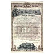 1890 Kanawha & Michigan RW Bond Certificate