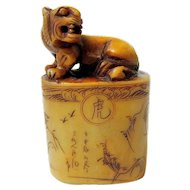 Chinese Carved Landscape Calligraphy Tiger Seal Stamp Chop
