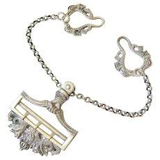 Antique European Silver Cloak Waist Coat Watch Fob Ribbon Adornment