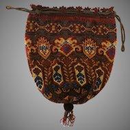 Vintage Beaded Purse Geometric Finely Worked Bag Handbag