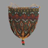 Vintage Micro Beaded Purse Beautiful Colours Bag Handbag Reticule