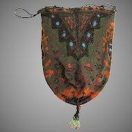 Vintage Beaded Purse Geometric Reticule Bag Handbag