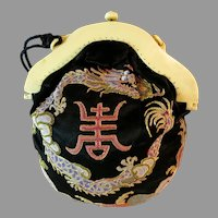Vintage Chinese Purse Embroidered Forbidden Stitch Dragon Butterfly etc.