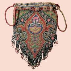 Outstanding Antique Metal Beaded Purse Geometric Vintage Bag Handbag France