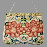 Chinese Vintage Embroidered Purse Forbidden Stitch Bag Handbag Silver