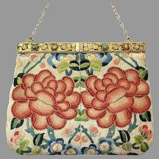 Chinese Vintage Embroidered Purse Forbidden Stitch Bag Handbag Silver