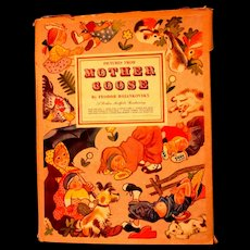 1945 Mother Goose Book-Simon and Schuster - Very Large Individual Pages