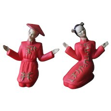 Vintage Ceramic Geisha Girl Ceramic Figurines - Set of 2