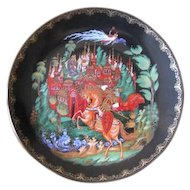 Vintage 1988 Russian Folklore Collectors Plate from The Bradford Exchange