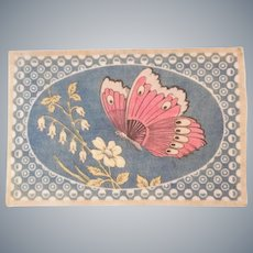 Lovely Butterfly Dollhouse Rug