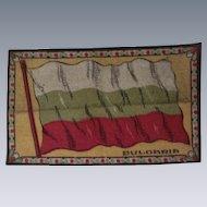 Bulgarian Flag tobacco flannel Dollhouse Rug