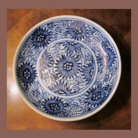 Early 19th Century  Chinese Blue And White Porcelain Bowl