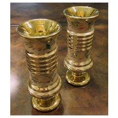 Pair Of Antique Victorian Gold Mercury Glass Vases