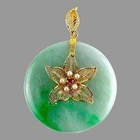 Natural Jadeite Jade Large Bi Disc Donut and 14K Gold Filigree Pearls Ruby Pendant
