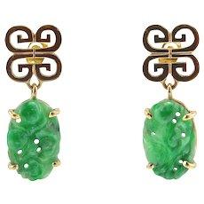Vintage Art Deco Carved Natural Jadeite Jade Shou Dangle 14K Gold Earrings