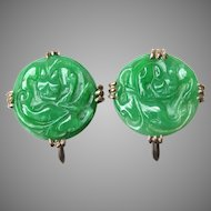 Antique Natural Carved Lion Jadeite Jade Earrings Silver
