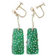Antique Qing Dynasty Carved Natural Jadeite Jade Drop Dangle Earrings