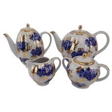 Sunny Antique English Green & Clay Ceramic Creamer W/ Floral Decoration Decorative Arts Antiques