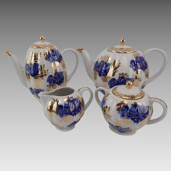 Mid-1990's Lomonosov Russia Golden Garden Teapot, Coffee Pot, Sugar & Creamer Set BEAUTIFUL