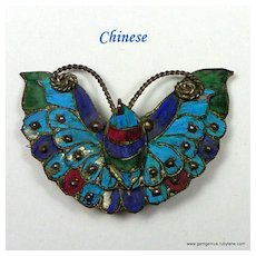 Chinese Kingfisher Feather Brooch