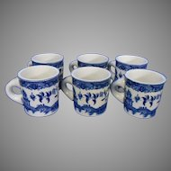 Final Markdown - Japanese Blue Willow Farmers' Mugs Set of 6, Early 20th Century